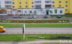 Бизнес в регионах Беларуси