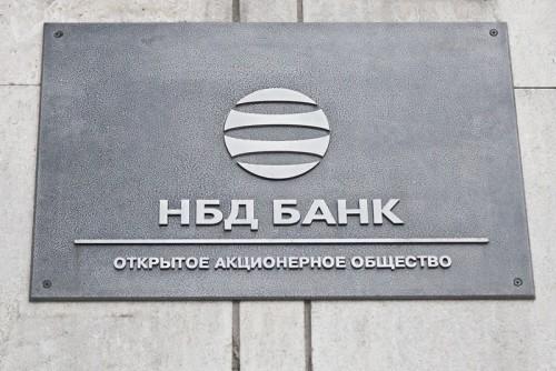 НБД-Банк