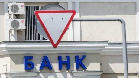 деятельность украинских банков