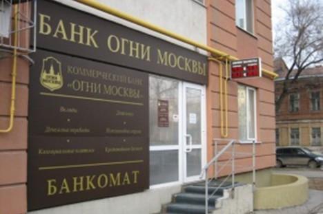 банкротство «Огней Москвы»