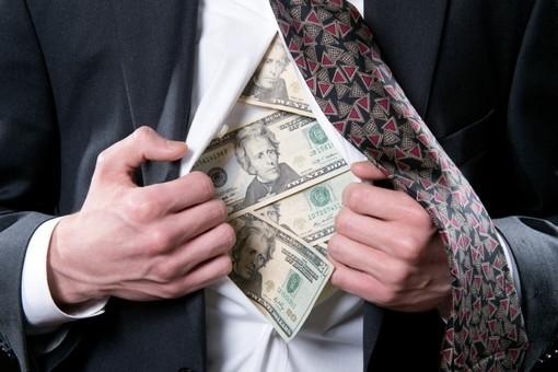 Чиновникам оплатили кризис