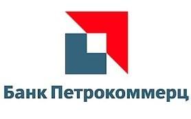 """""""ФК Открытие"""""""
