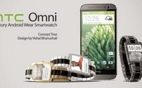 HTC Omni