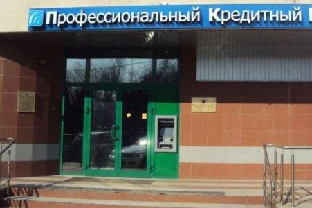 ООО «ПК-Банк»