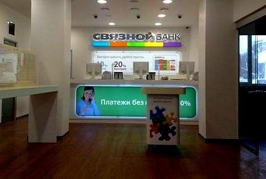 «Связной банк»