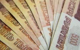 рублевые облигации