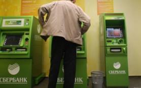 Количество банковских карт