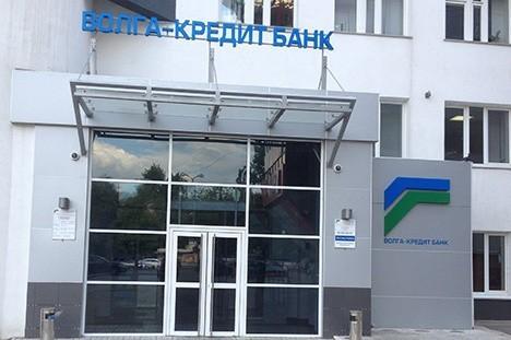 Выплаты «ВКБ»
