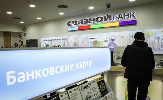 Банк «Связной»