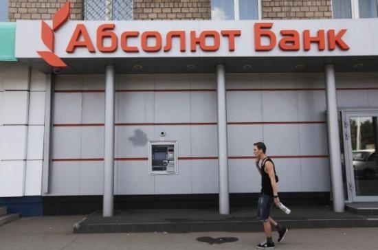 Государственные и розничные банки