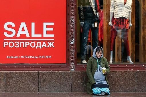 обвал покупательной способности