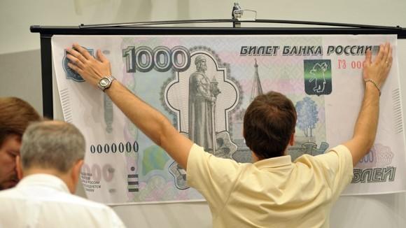 конвертировать валютные кредиты