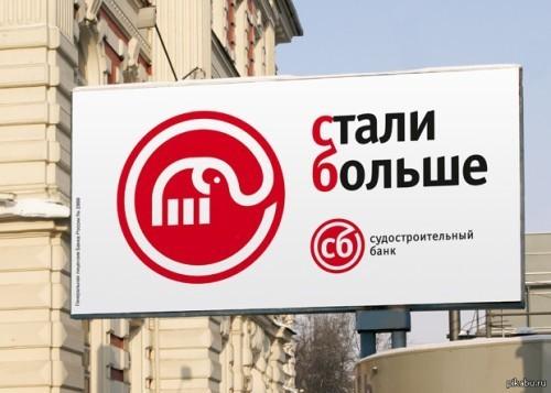 СБ Банк