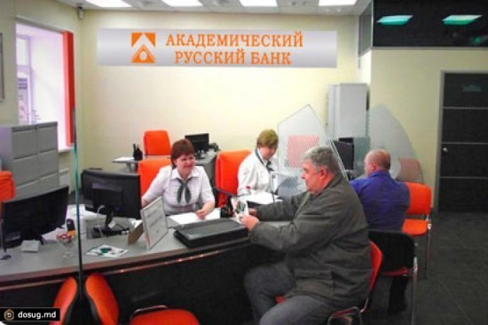 АкадемРусБанк
