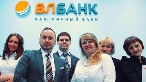 """""""Ваш Личный Банк"""""""