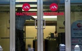 МАСТ-Банк