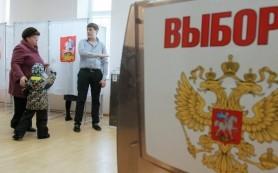 избирательные комиссии Петербурга