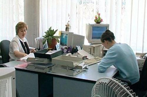 качество и надёжность банка