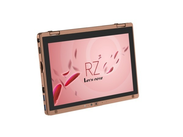 Panasonic Let's Note RZ4