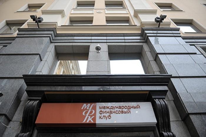 «Международный Финансовый Клуб»