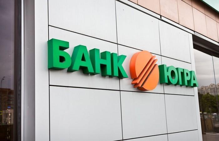 банк «Югра»