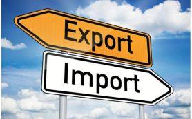 экспорт превысил импорт