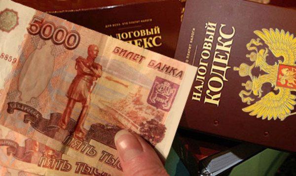 деньги на содержание налоговой милиции