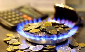 цены на газ для населения
