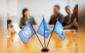 исключение России из ООН