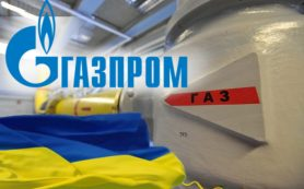долг Газпрома