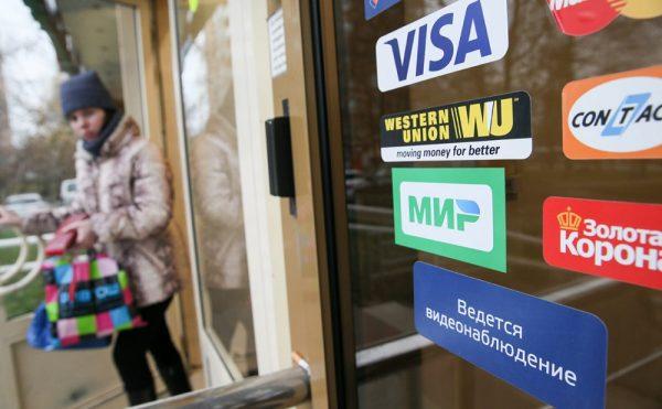 изменили правила денежных переводов