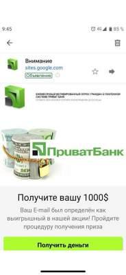 новый вид мошенничества