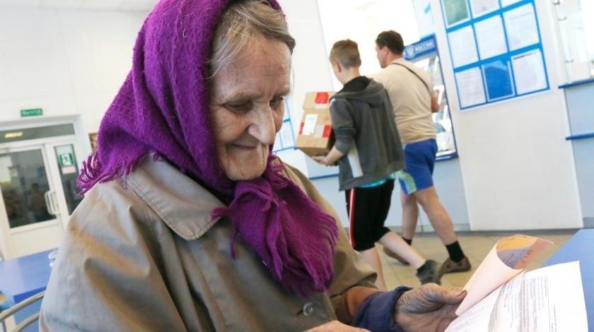 Пенсии повысили не всем категориям