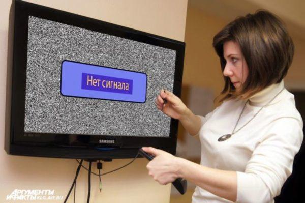 Цифровое телевидение Т2 в Украине