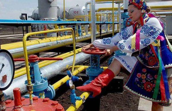 Украина имеет 1,1 трлн кубометров запасов газа