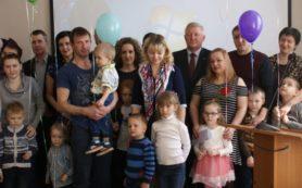 доплаты многодетным семьям