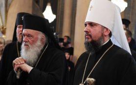 Элладская православная церковь