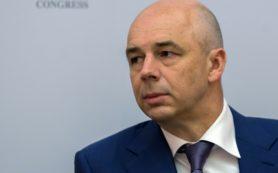 Министр финансов предложил отдать часть доходов