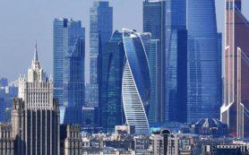 Москва впервые вошла в топ-5 для инвесторов