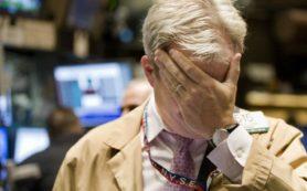 финансовый кризис в ООН