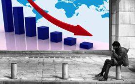Украина опустилась в рейтинге мировой конкурентоспособности