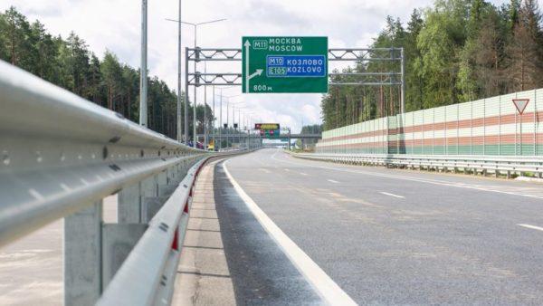 На участке скоростной трассы М-11 повысились тарифы