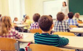 программа повышения оплаты труда педагогов