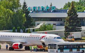 В Днепре начали строить аэропорт