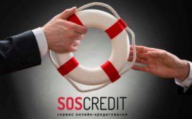 Почему кредитная история портится