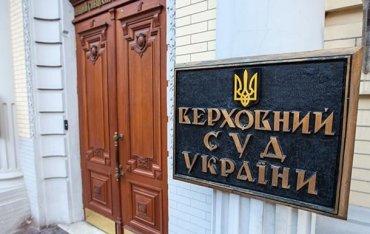 иск компаний к ПрибатБанку