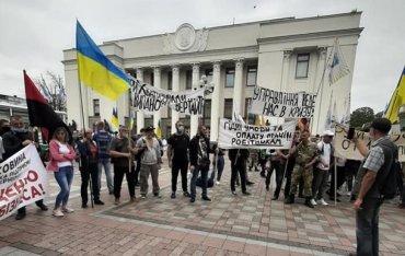 Шахтеры Кривого Рога протестуют