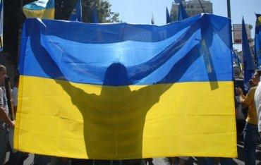 уровень экономической свободы Украины