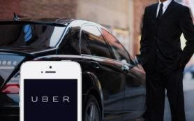 Сервис Uber