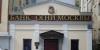 """Данные 700 вкладчиков банка """"Огни Москвы"""" были восстановлены"""